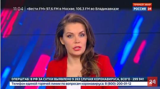 Эфир телеканала «Россия 24» из студии