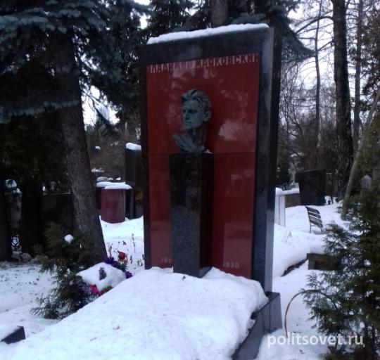 «Парк могилы Маяковского»: что не так с новым стилем ЦПКиО