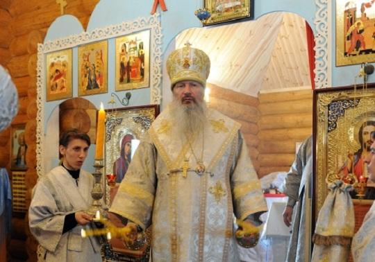 Митрополит РПЦ отказался принимать награду от патриарха Кирилла