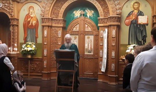Патриарх Кирилл одобрил отлучение от церкви экс-схиигумена Сергия